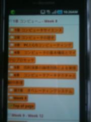 20110528-111115.jpg