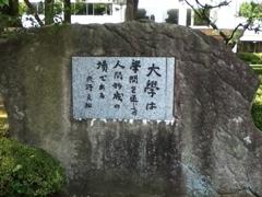 20110810-021812.jpg