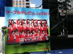 20111009-235320.jpg