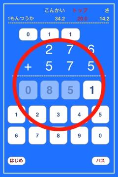 20111206-072704.jpg