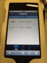 20120301-060911.jpg
