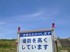 20120515-094135.jpg