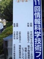 20120906-203138.jpg